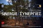 SINERGIE le giornate del cinema greco: 13-15 maggio 2016 a Roma